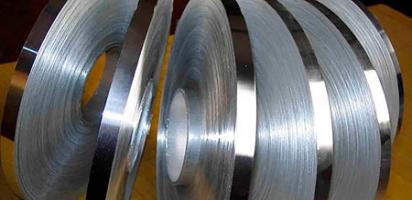 Алюминиевая лента ВД1АН2, толщина 0,8 мм, ширина 1200 мм