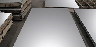 Матовый нержавеющий лист AISI 304 размер 1000х2000 мм, толщина 5 мм