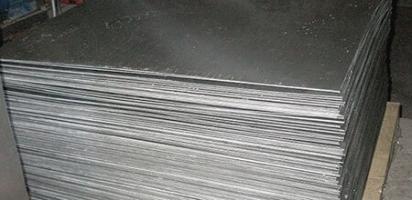 Свинцовый лист С1 500х1000 мм, 4 мм